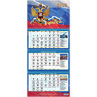 Календарь 2018 настенный трехблочный по 12 листов на спирали Атберг98 310х707 мм Государственные праздники Госсимволика